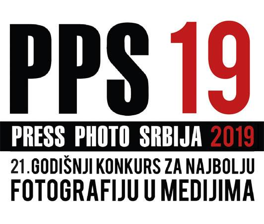 PRESS PHOTO SRBIJA 2019