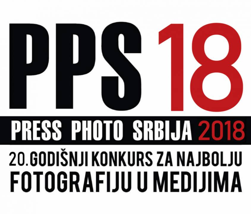 KONKURS PRESS PHOTO SRBIJA 2018